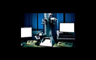 醫療電子領域中,磁共振成像是必不可少的環節