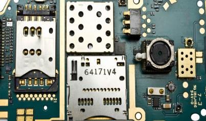 芯片的三個具體性能特點