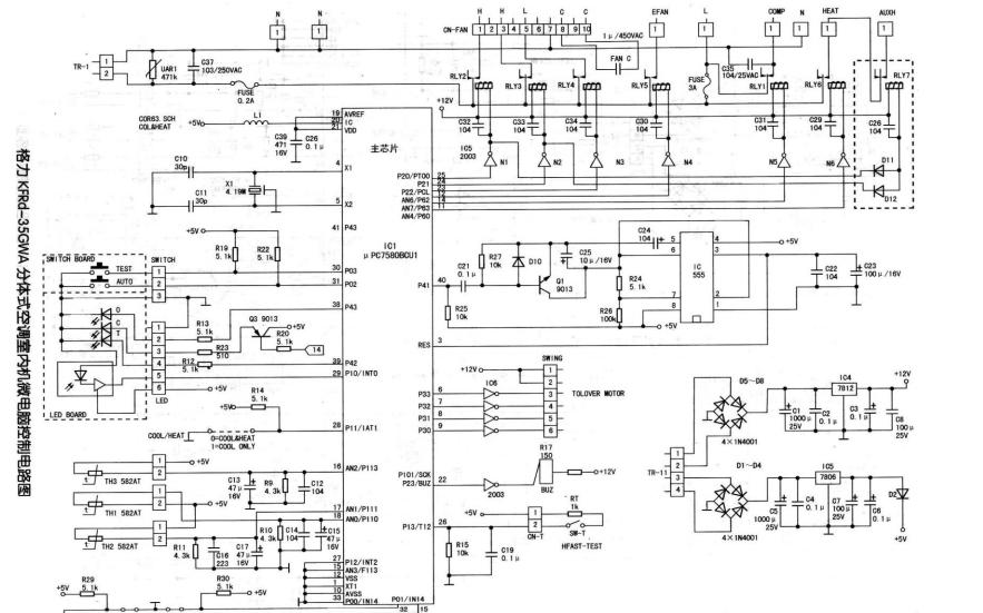 格力KFRd-35GWA分體式空調室內機電路原理圖免費下載