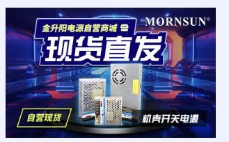 自营直发丨金升阳电商平台正式上线了!