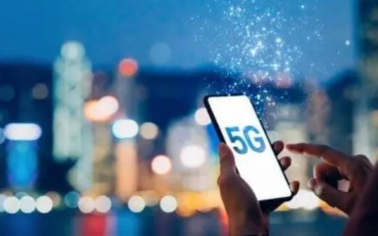 GSA:全球125個國家投資5G,112款5G終端已經商用