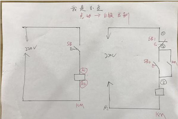 四张电路图教你如何控制接触器