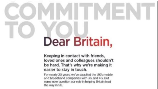 华为反击,登报承诺将帮助英国实现千兆宽带全覆盖的...