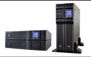 模块化UPS和传统UPS的区别