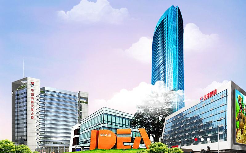深圳华强宣布以不超过2,000万元投资比亚迪半导体
