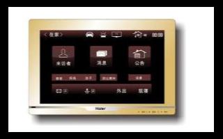京東方智能手機OLED面板營收份額預計會達到12%