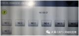 制作一条KUKA-C4机器人的提示框!
