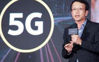 預計2020年5G手機在臺灣的滲透率僅為10%,...