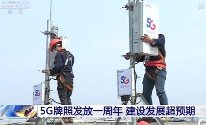 5G建設發展超出預期,5G基站以每周1萬多個的數...