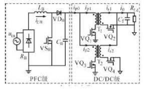兩級式筆記本電腦開關電源適配器設計方案