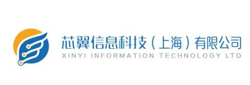 NB-IoT行业最大单笔融资诞生,芯翼信息科技完成近2亿A+轮融资