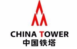 中國鐵塔張權:累積建設5G基站25.8萬個,其中...