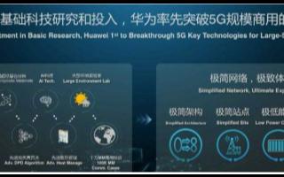 華為再次斬獲5個國家的5G大訂單,全球5G商用合...