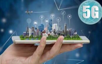 移动通信技术在物联网中的应用