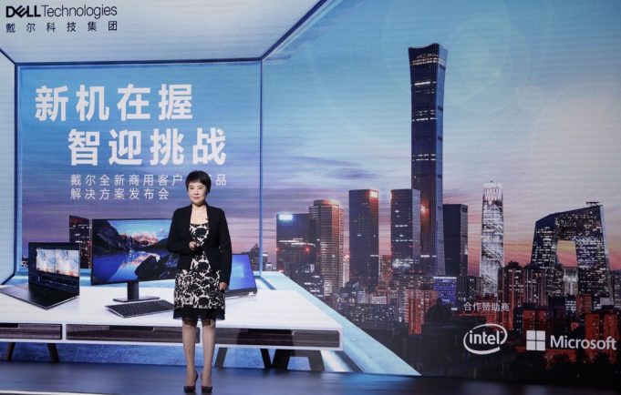 戴尔携其全新商用PC产品组合亮相中国