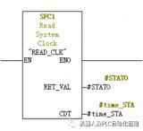 PLC-300基于VASS标准制作机器人自动备份程序