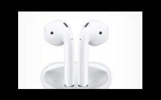 常見的無線藍牙耳機推薦