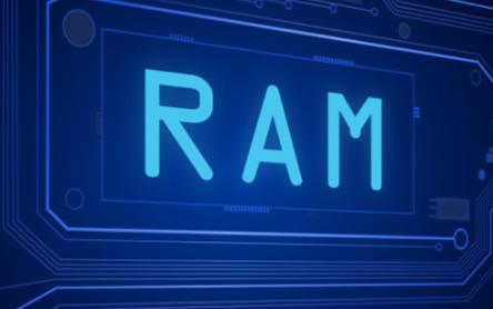 ram究竟是什么,它的特點都有哪些
