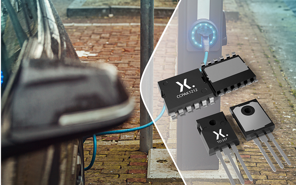 Nexperia(安世半导体)宣布推出新一代650V氮化镓 (GaN) 技术