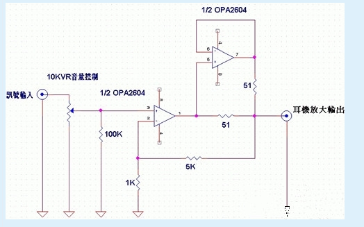 使用OPA2604等双运放做的耳机功放电路图说明