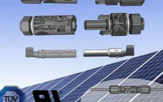 安费诺H4连接器系列升级版H4 Plus™推出,...