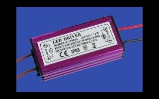 影响LED电源寿命的因素有哪些
