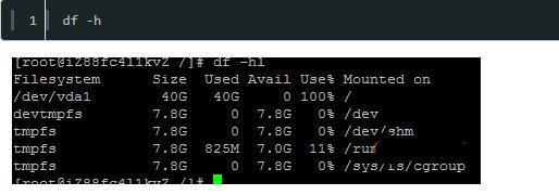 linux磁盘满的清理方法