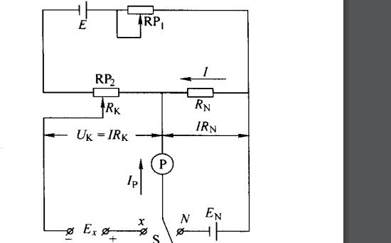 电气测试技术第三版PDF电子书免费下载