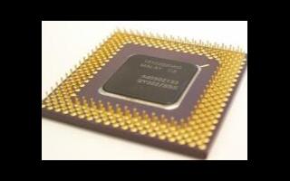 華為980相當于驍龍的什么處理器