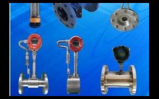 三种常用液位计优缺点分析