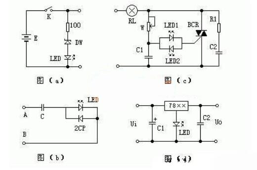 LED的四種特殊應用電路圖