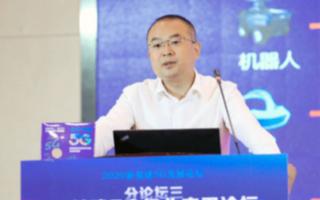 武玉剛:打造世界一流數字底座,云數智+5G助力行業數字化轉型