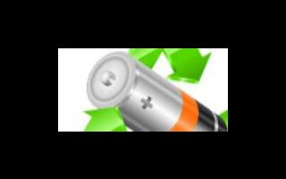 12v电瓶充满电要多久