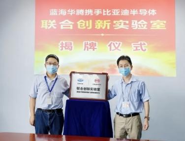 藍海華騰攜手比亞迪共同建設SiC、IGBT功率半導體的開發