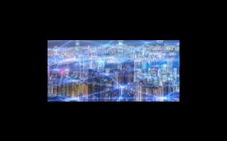 智能電網推動了工業革命的能源變革