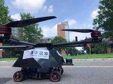 首款集成智能驾驶功能的纯电动旋翼式无人驾驶飞行车辆