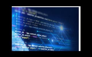 面向对象与C++程序设计实验之熟悉开发环境和简单程序设计的资料说明