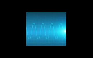 電磁兼容EMC的概念