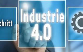 中小企业如何参与工业4.0