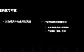 青云QingCloud物联网与边缘计算全面进化,物联网应用加速落地