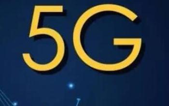 涓夊ぇ杩愯惀鍟嗗憡鍒?2G銆?3G_鍏ㄥ姏甯冨眬5G鎶?鏈?