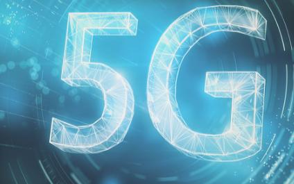 5G时代下的新计算为产业升级插上数字翅膀