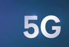 中国加速建设5G网络,美国移动通信服务已落后于中国