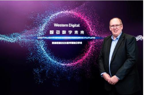 西部數據攜手京東與人工智能機器人  展現數字化進程的先進發展