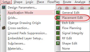 Allegro软件中怎么对相同的模块进行模块复用呢