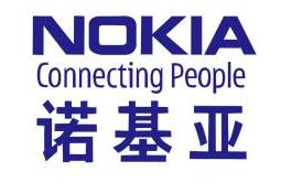 諾基亞獲中國聯通5G訂單的10%份額占比,包括天線等產品訂單