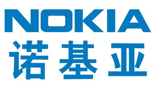諾基亞和博通合作研發5G芯片,新型定制處理器也包括其中
