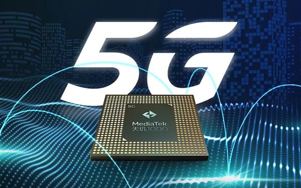 联发科 5G 芯片今年出货量预计超8000万