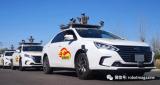 小马智行宣布成为首家获得北京市自动驾驶载人测试牌照的创业企业