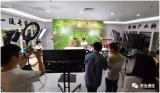 中国联通总经理变身主播,助推数字化转型